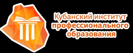 Учебно методический портал КИПО